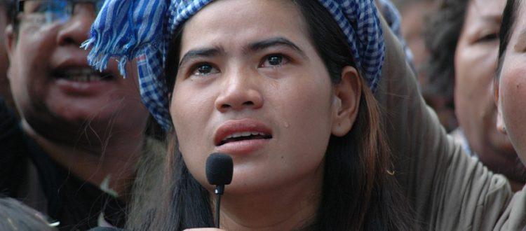 Model Hooker in Kampong Cham